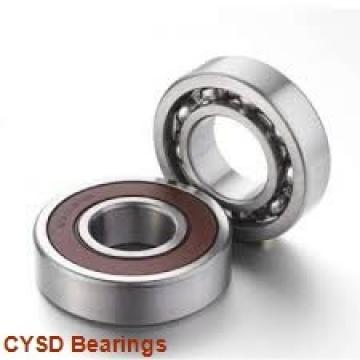 70 mm x 125 mm x 24 mm  CYSD 7214BDF angular contact ball bearings